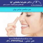 سن مناسب جراحی بینی